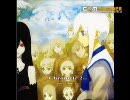 Sound Horizon - Chronicle 2nd[前]