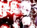 【初音ミク】 DIARRHEA 【オリジナル】
