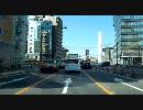 【HD】車載動画 HD解像度テスト