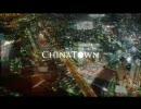 【UmiNeko × Shake Sphere】ChinaTown【オリジナル曲】