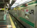 サウンドウソ電 埼京線205系に小田急3000形のVVVF