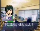 IdolM@ster in 少女展爛会【解説動画】