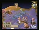 【ラ・ピュセル 光の聖女伝説】を実況プレイ part11