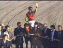 【競馬】 2009 JBCクラシック ヴァーミリアン 【全部盛り】