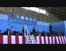 【ケロロ軍曹】ケロッ!とマーチ/航空自衛隊音楽隊