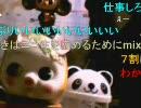 暗黒放送 11/04 2枠目【悪徳スーパーには気をつけろ!放送】