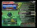 [DDRX2]DYNAMITE RAVE / NAOKI (New) (EXP