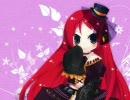 【波音リツ】秘密の物語【UTAUオリジナル】