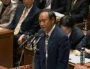 2009年11月4日衆議院予算委員会 自民党菅義偉議員の質疑+おまけ