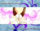 アイドルマスター Mirage Tears feat.IM@S Edision 3MVer