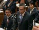 2009年11月4日衆議院予算委員会 みんなの党渡辺喜美代表の質疑(前編)