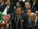2009年11月4日予算委員会・斉藤鉄夫(公明党)