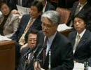 2009年11月4日予算委員会・富田茂之(公明党)