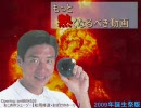 【松岡修造】もっと熱くなるべき動画30選