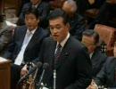 2009年11月5日衆議院予算委員会 自民党小里泰弘議員の質疑 (前編)