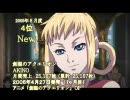 アニメ・ゲーム・声優関連 月間CD売上ランキング(2005年5月度)