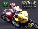 トーケイ杯 SG第41回日本選手権オートレース 優勝戦