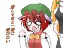 東方妖々夢 ノーダメクリアに挑戦 ステージ2【修造誕生祭】
