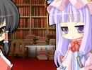 第2位:ショートコント第19話 『霊夢のバイト 図書館編part2』