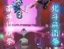 【MUGEN】ブリジットと遊撃の旅 216