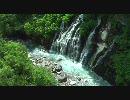 【HD】北海道の風景2(美瑛・富良野)【1280x720】