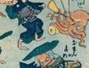流行蛸の遊び4