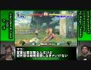 GODSGARDEN - 感想戦 #4 マゴ vs ときどきヌキンクス