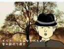 【UTAU新音源】今もあなたのために(オリジナル)【阿井植男】