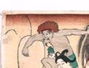 浮世又平名画奇特03