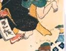 浮世又平名画奇特10