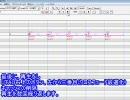 【UTAU:N.H.P】連続音の録音~使い方他【講座】