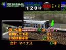 電車でGO!2高速編3000番台 JR神戸線223系(大道芸)