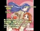 アニメ・ゲーム・声優関連 月間CD売上ランキング(2005年6月度)