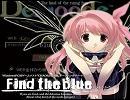 カオスヘッドFind the blueを歌ってみた〈(`・ω・`)〉Ψ