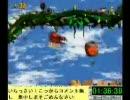 【1:39:02】スーパードンキーコング2 102%TA【フィス~~】Part2