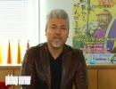 斧アツシさん エムサスタイルVol.76 2009/11/2 天体戦士サンレッド