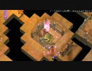 RO Chaos Gv 2009.11/8レーサー木