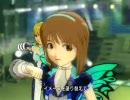 【60p】アイドルマスター「Kosmos,Cosmos」ゆきいおみきトリオ