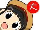 【Mugenクロス】大闘領 -SLG-3ターン目・前【対抗SLG】