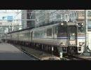 【キハ58】国鉄型気動車の活躍【キハ181】