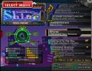 【DDRX2】Shine / TOMOSUKE feat. Adreana (SP EXPERT)