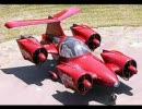 空飛ぶ車スカイカー