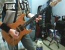 亡念のザムド ED Vacancy を弾いてみました。
