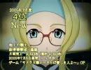 アニメ・ゲーム・声優関連 月間CD売上ランキング(2005年7月度)