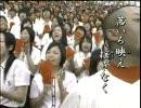 2006年全国高校野球 3回戦 智弁和歌山 × 八重山商工 (伝説試合)