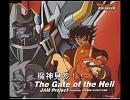 JAM Project 魔神見参!!のボーカルを抜き出してみた。