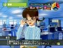 アイドルマスター 律子コミュ ある日の風景6