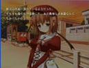 【祝アニメ化!】11eyesを実況プレイpart.10