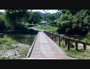 【茨城】 [久慈川] 地獄橋を渡ってみた