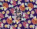 【初音ミク】「牡丹」【PV付オリジナル